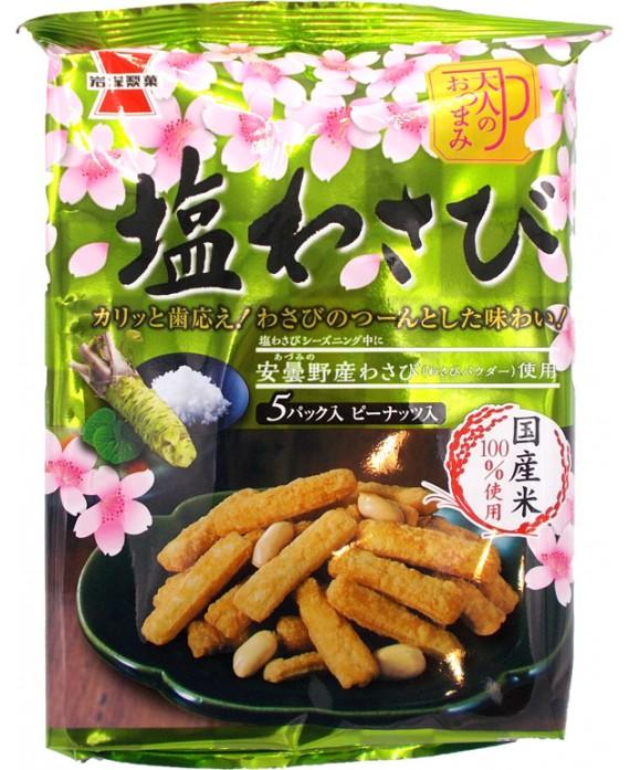 岩塚製菓 大人のおつまみ塩わさび - 95g