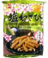 Biscuits apéritifs sel et wasabi