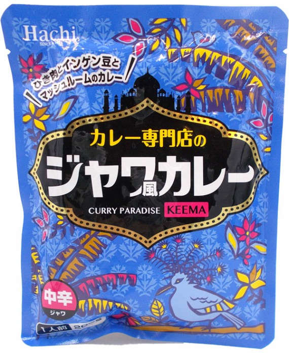 Instant curry Java - Mild