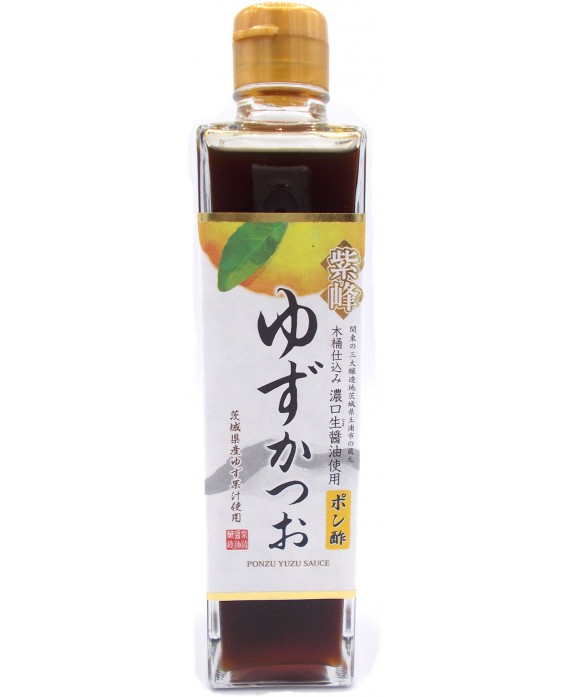 Soy sauce with yuzu