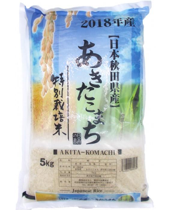 Akita Komachi rice- 5kg