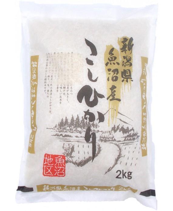 Uonuma koshihikari rice 2kg