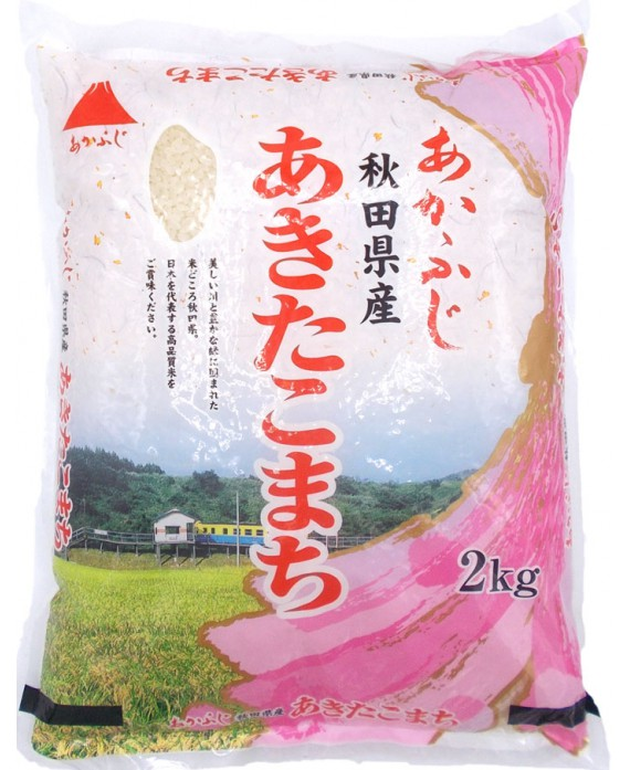 Akita Komachi japanese rice...