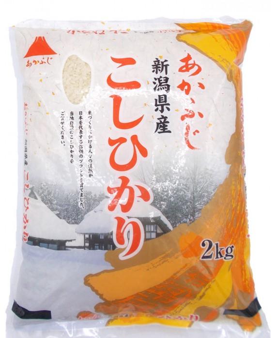 Riz rond japonais gluant koshihikari