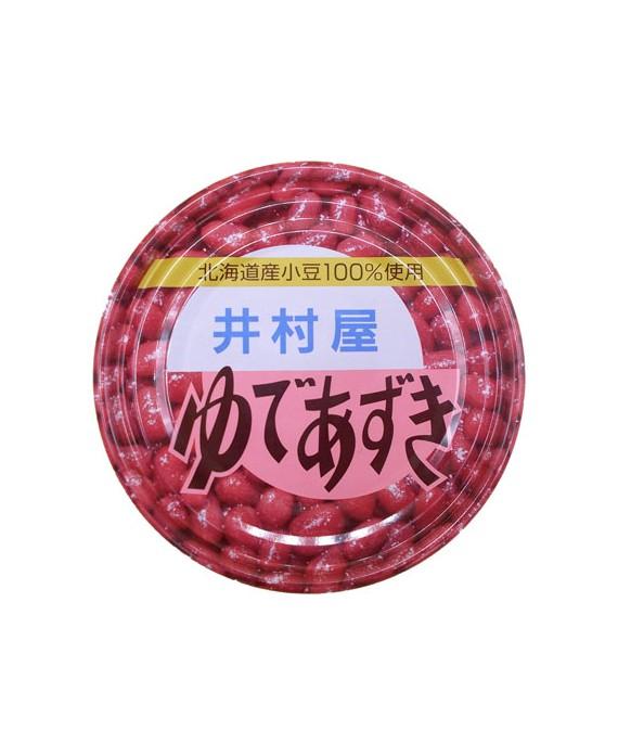 Boiled & sweet red beans Azuki