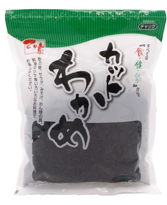 algues wakame deshydratées prédécoupées