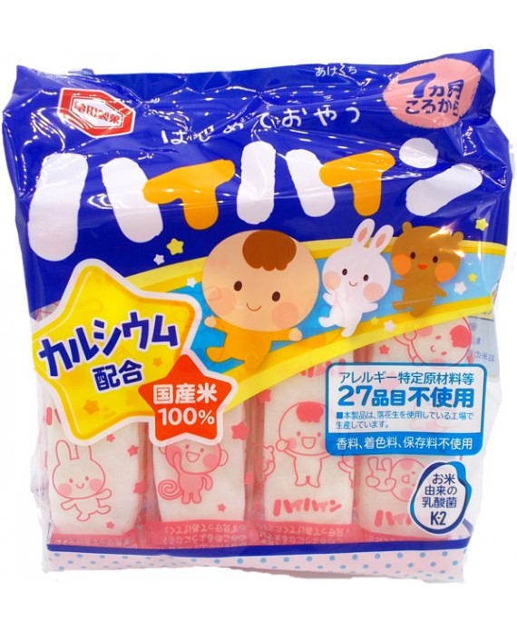 Children sembei snacks -...