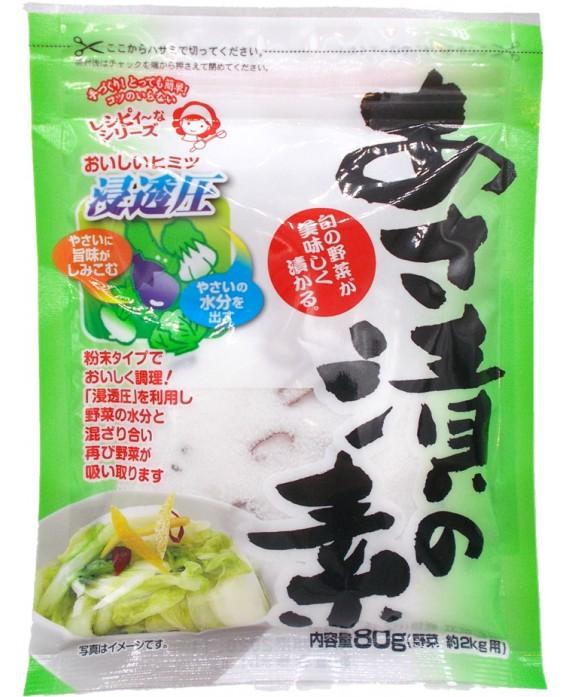 Asazuke marinated...