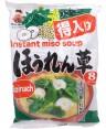 Soupe miso instantanée aux épinards