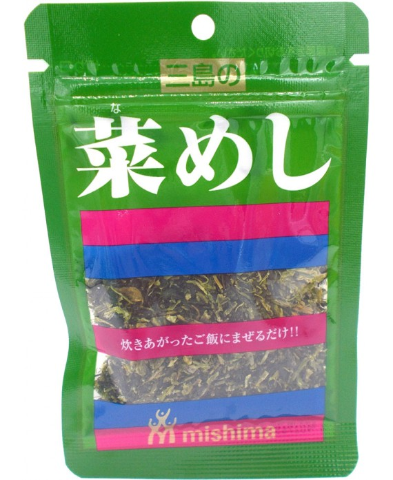 Vegetable furikake