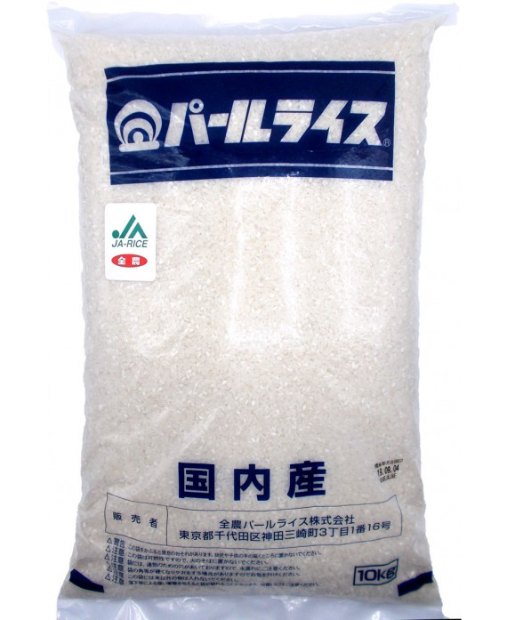 Japanese rice Pearl Rice -...