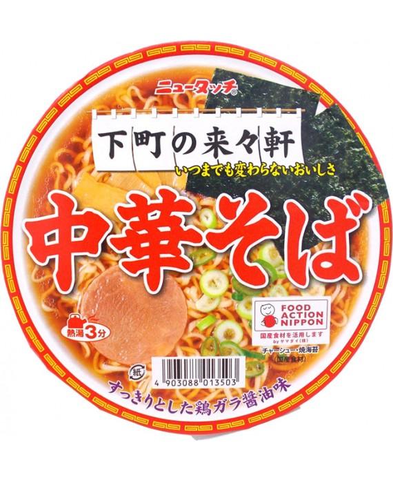 Nouilles ramen japonaises instantanées à la chinoise