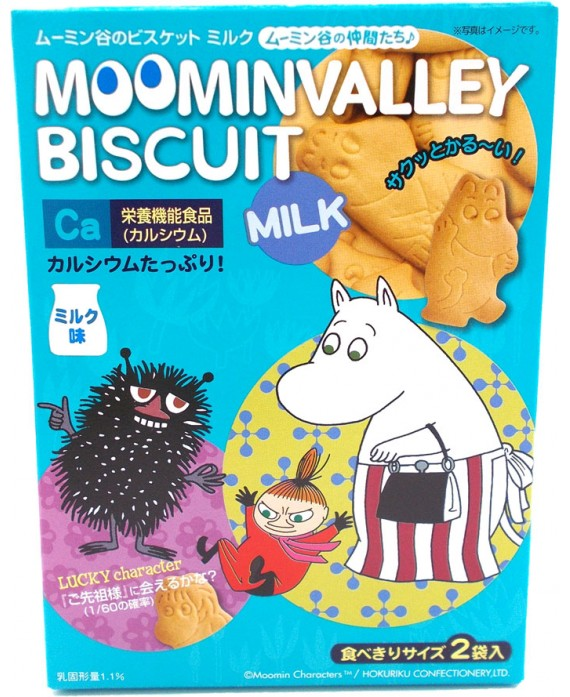 Biscuits japonais Moonminvalley au lait