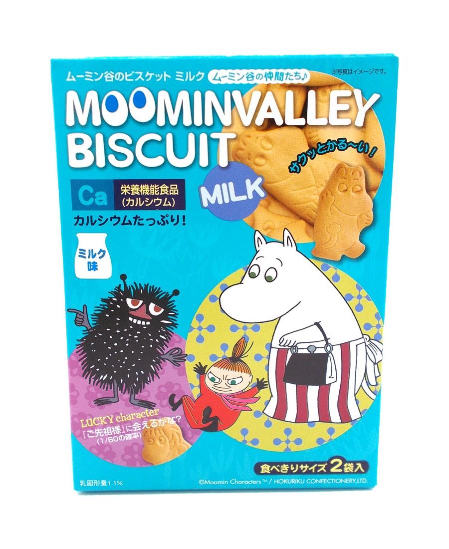 Biscuits japonais Moonminvalley au lait