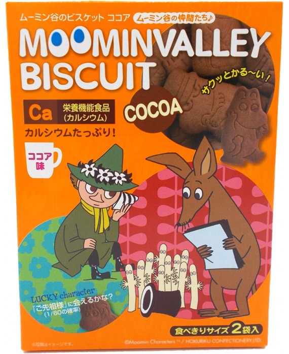 Moonminvalley chocolate...
