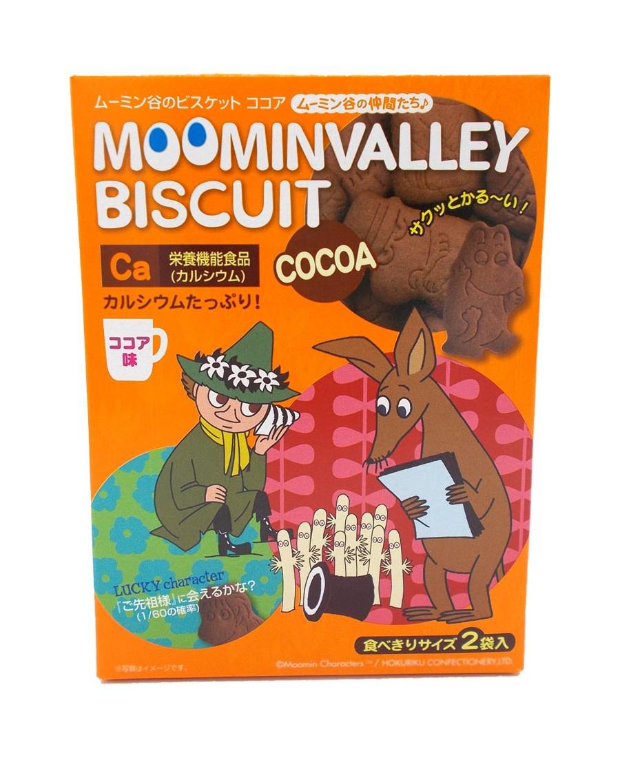 Biscuits japonais Moonminvalley au chocolat