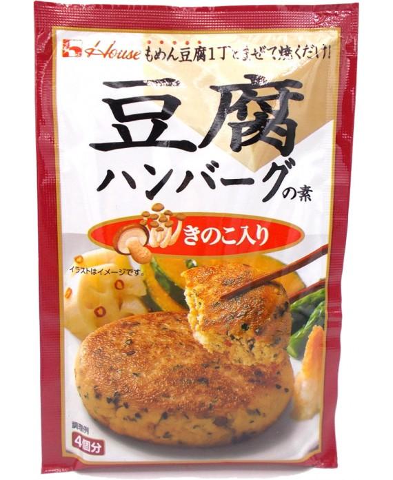 ハウス 豆腐ハンバーグの素 きのこ入り - 49g