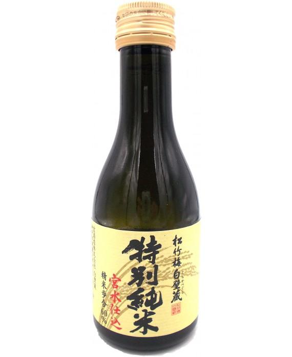 松竹梅 白壁蔵 特別純米 - 180ml