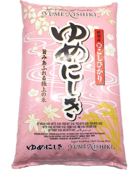 Yumenishiki white...