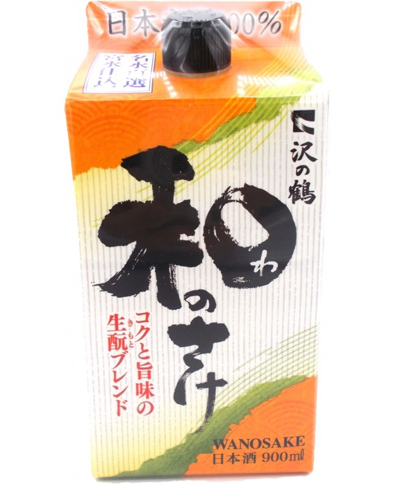 Wano Sake - 900ml