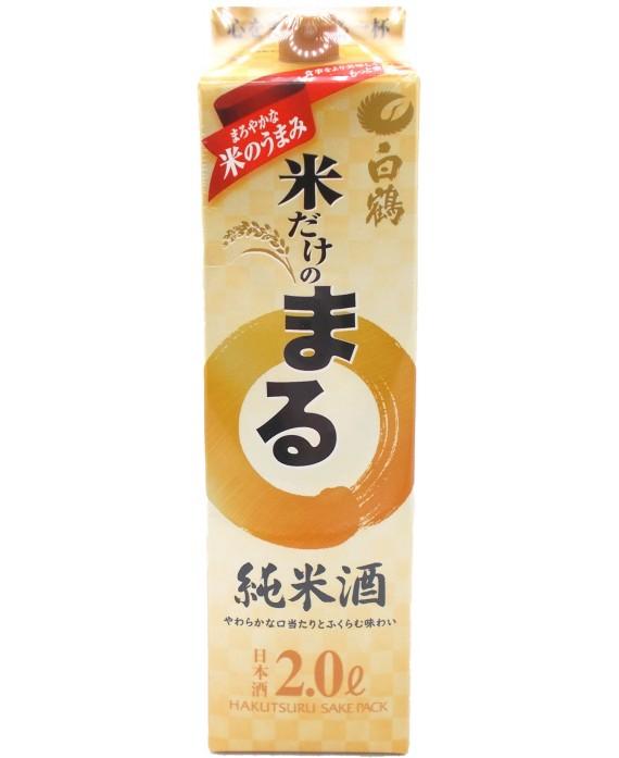 白鶴 米だけのまる 純米酒 - 2L