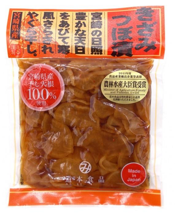 Japanese pickled radish...