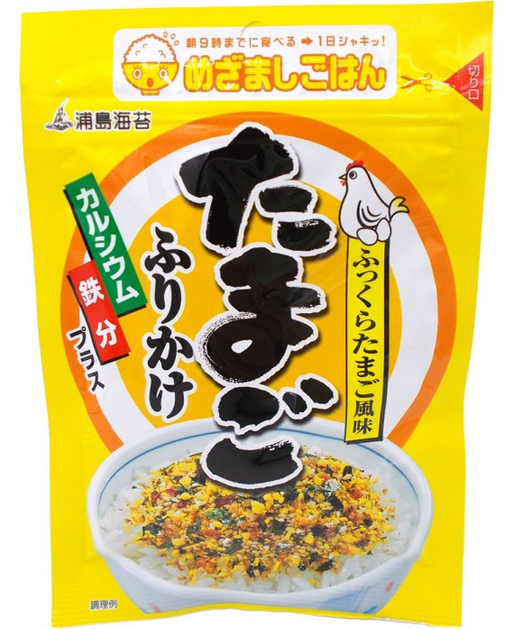 Furikake egg flavor with...