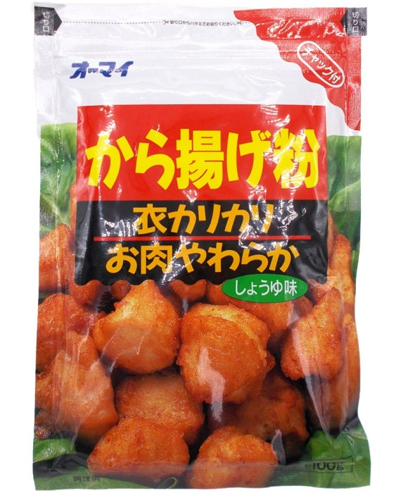 Karaage seasoning powder mix