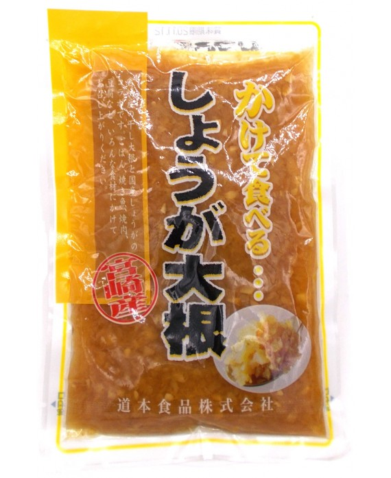 Grated daikon radish with...