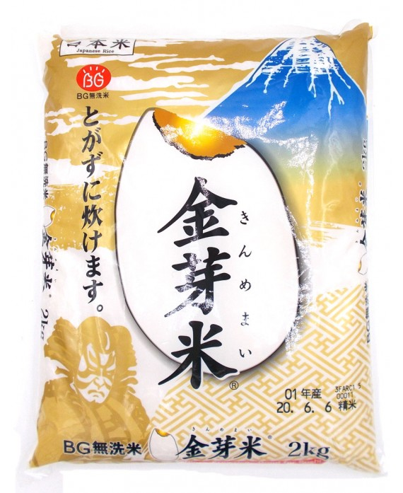 東洋ライス 金芽米(無洗米)- 2kg