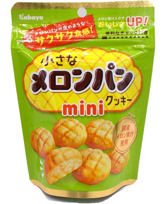"Mini ""melon pan"" cookies"
