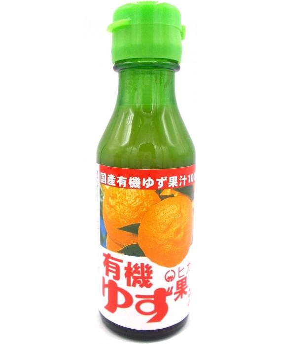 jus agrume japonais yuzu