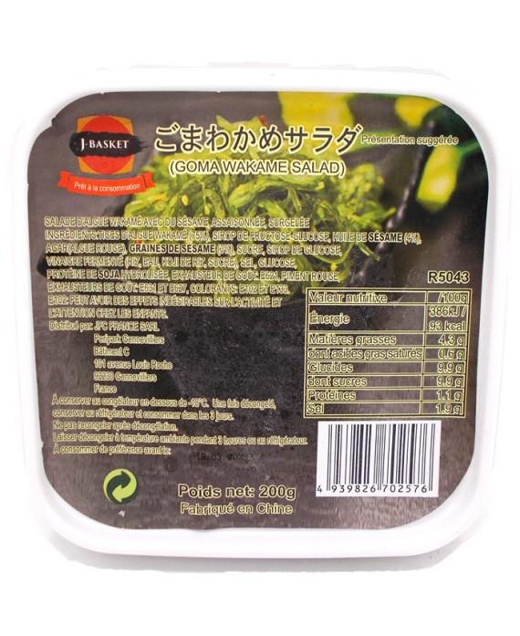 Frozen wakame seaweeds salad