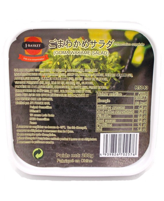 Salade d'algues wakame...