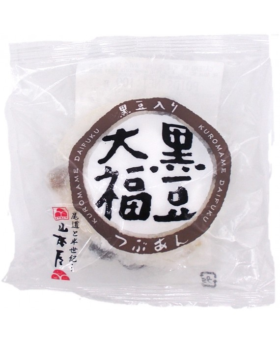 Daifuku mochi surgelé