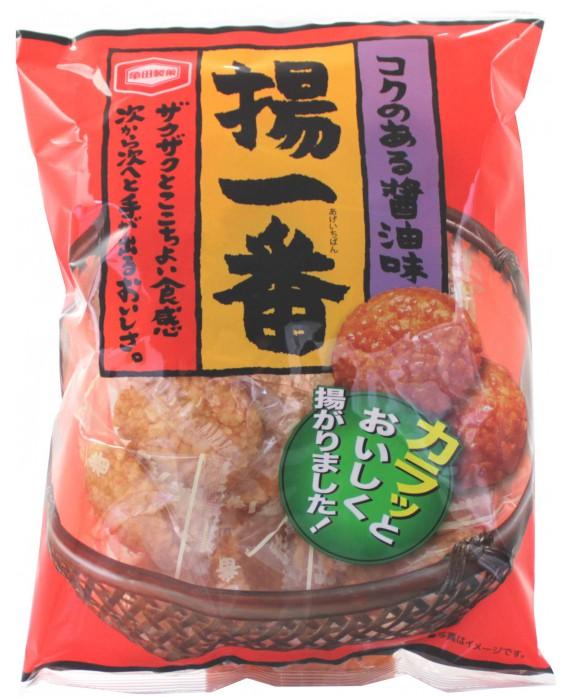 Biscuits apéritifs de riz soufflé frit