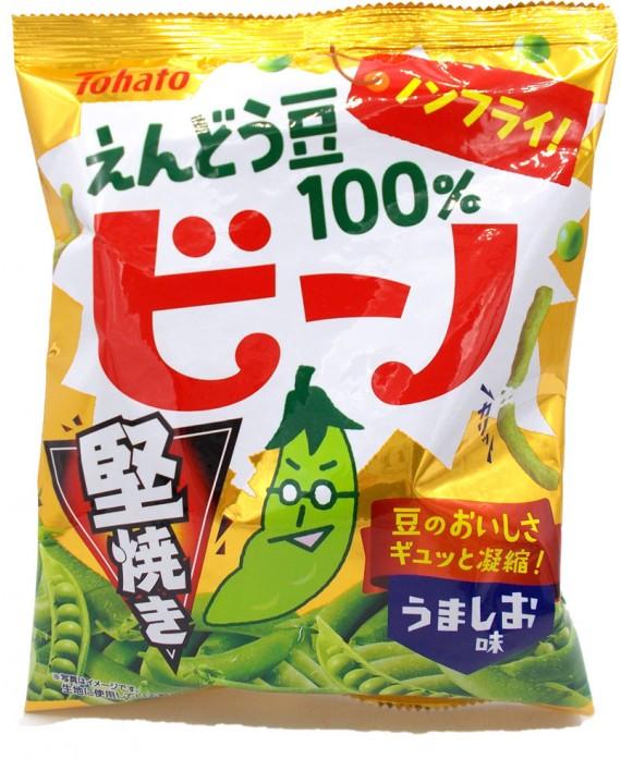 Katayaki Beano - Salty peas...
