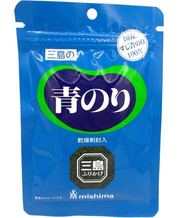 Aonori seaweed powder