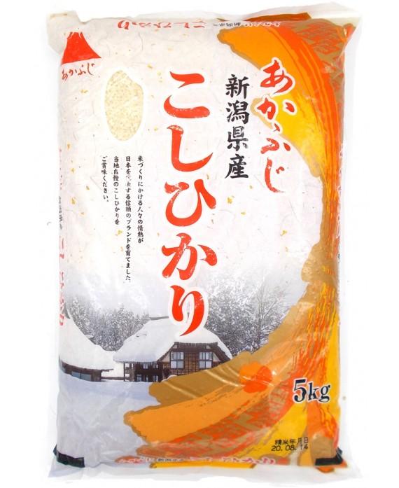 Niigata koshihikari rice 5kg