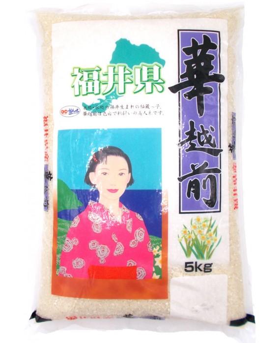 Glutinous rice Hanaechizen...