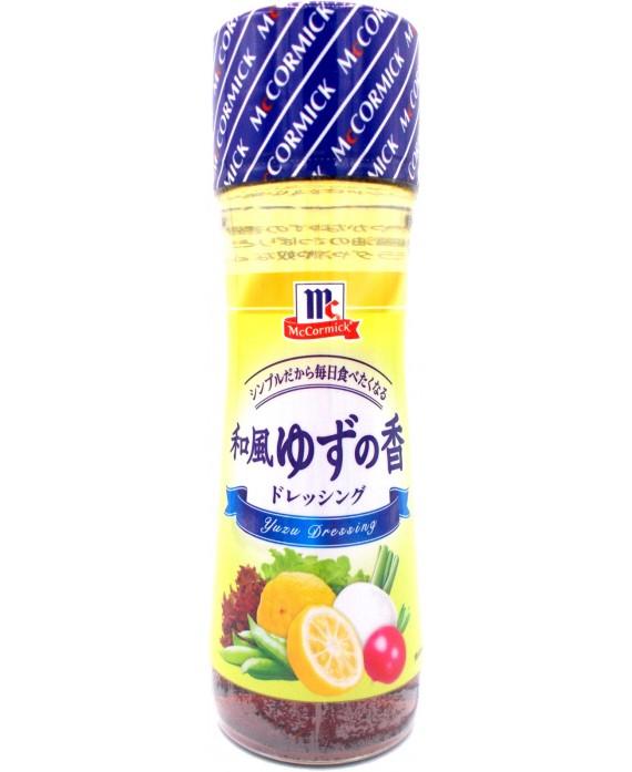 Sauce salade japonaise au yuzu