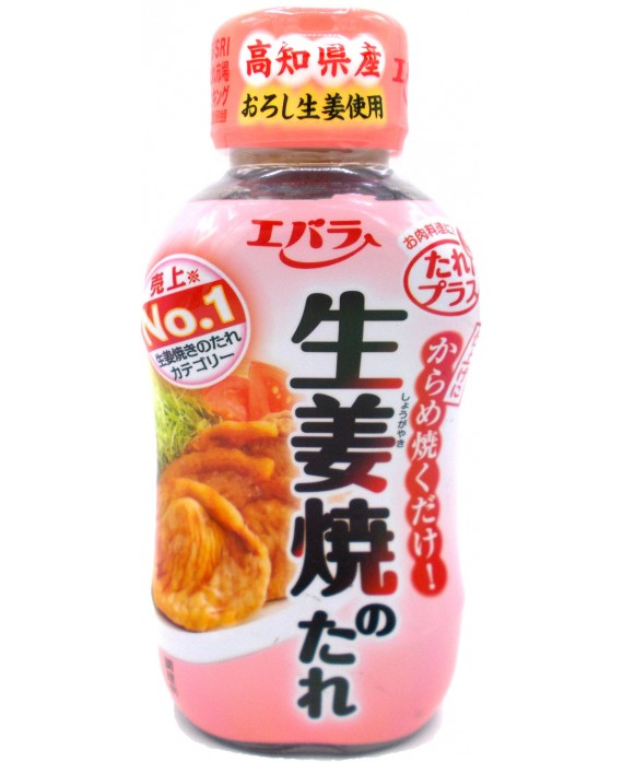 Sauce pour shogayaki - 187ml
