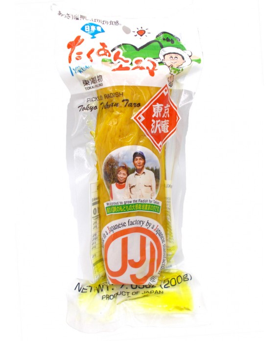 Pickled takuan radish - 200g