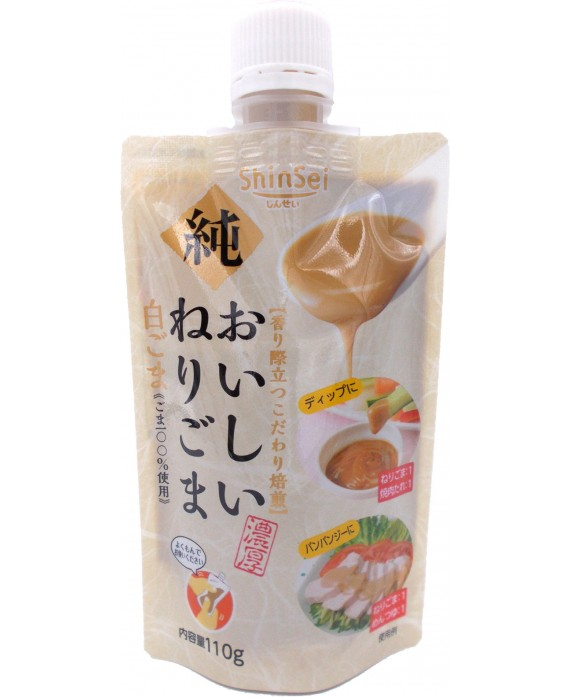 White sesame seeds paste