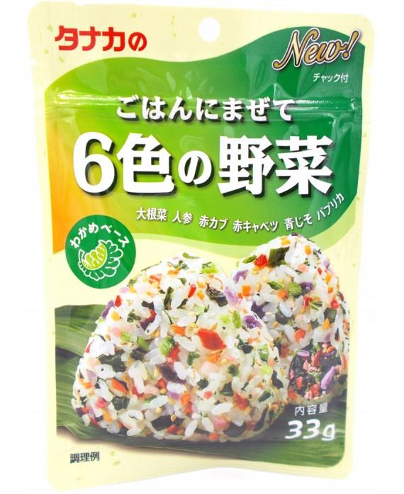 タナカ ごはんにまぜて 6色の野菜 - 33g
