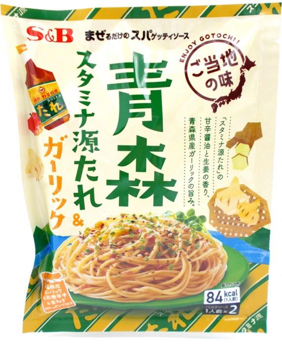 Spaghetti Aomori garlic sauce
