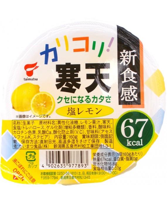 たいまつ食品 カリコリ寒天塩レモン - 160g