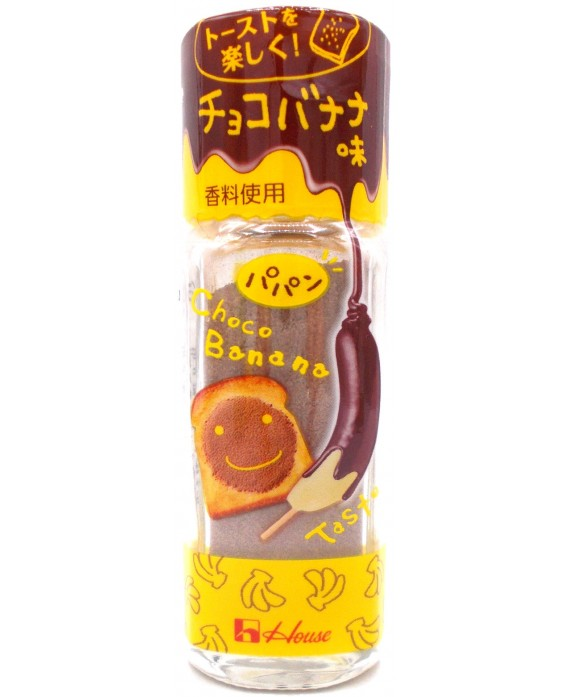 Poudre chocolat banane