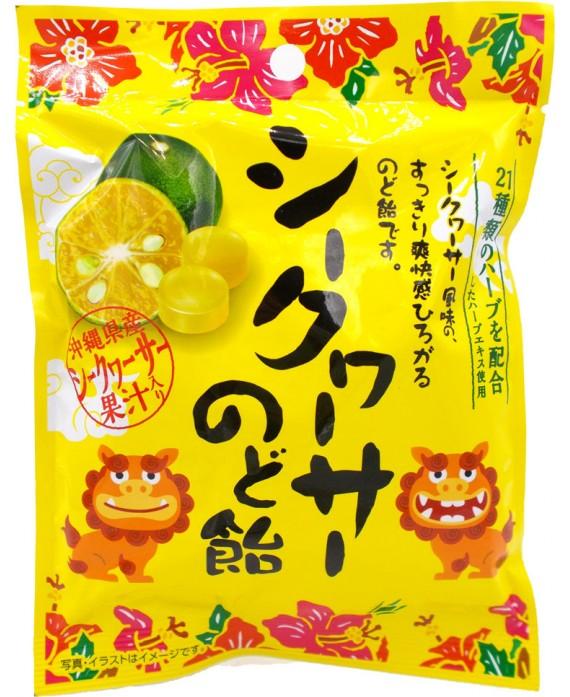 Okinawa Shikuwasa candies -...