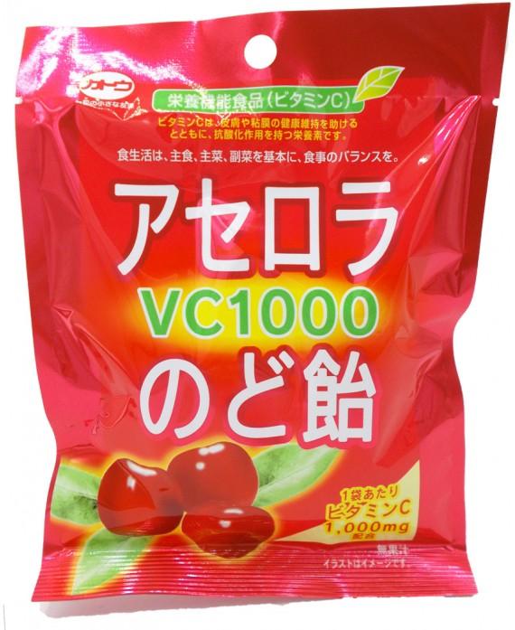 Acerola Vitamin C candies -...